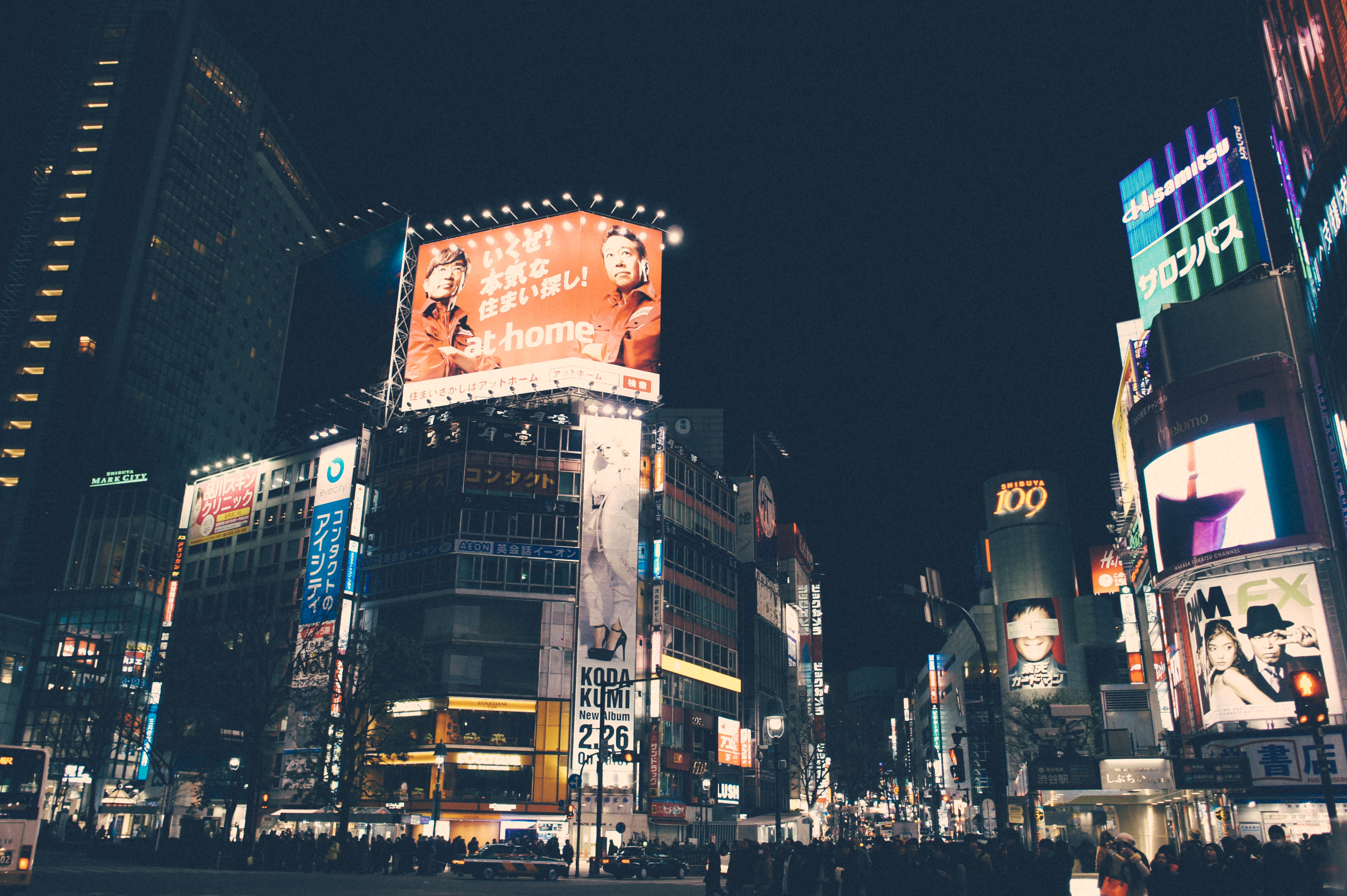 2015-09-Life-of-Pix-free-stock-photos-city-light-advertising-Akappuru